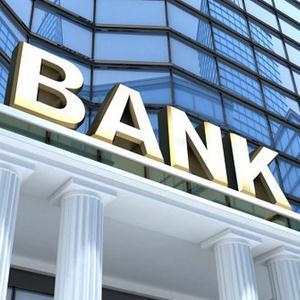 Банки Бограда