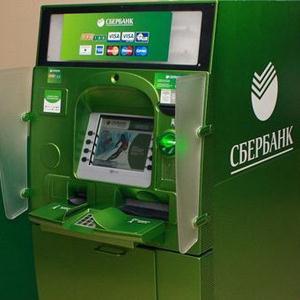 Банкоматы Бограда