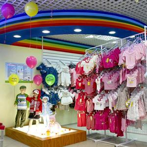 Детские магазины Бограда