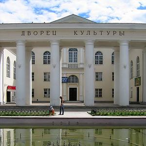 Дворцы и дома культуры Бограда