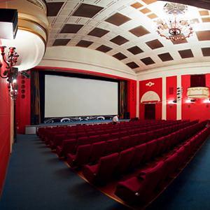 Кинотеатры Бограда