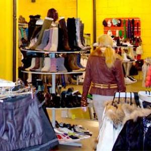 Магазины одежды и обуви Бограда
