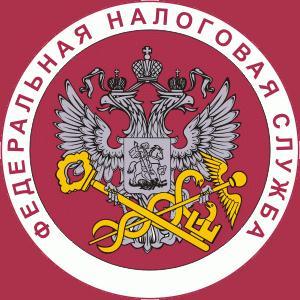 Налоговые инспекции, службы Бограда