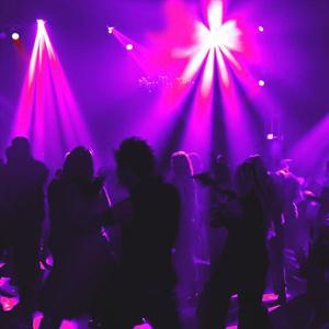 Ночные клубы Бограда