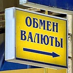 Обмен валют Бограда