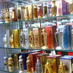 Парфюмерные магазины Бограда