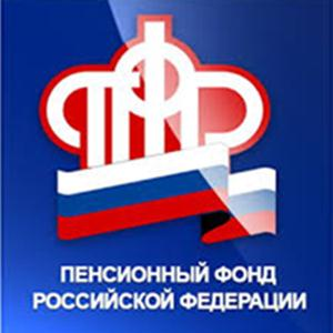 Пенсионные фонды Бограда