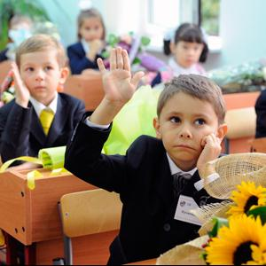 Школы Бограда
