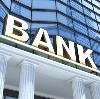 Банки в Бограде