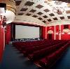 Кинотеатры в Бограде