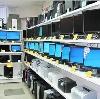 Компьютерные магазины в Бограде
