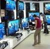 Магазины электроники в Бограде