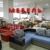Магазины мебели в Бограде