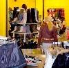 Магазины одежды и обуви в Бограде