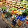 Магазины продуктов в Бограде