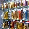 Парфюмерные магазины в Бограде