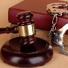 Суды в Бограде