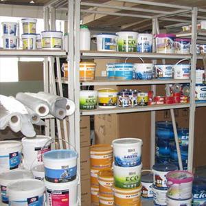 Строительные магазины Бограда
