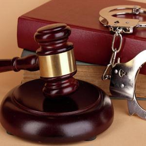 Суды Бограда